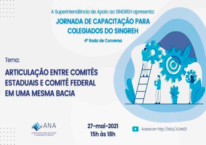 Agência Nacional de Águas e Saneamento Básico promove 4º evento da Jornada de Capacitação