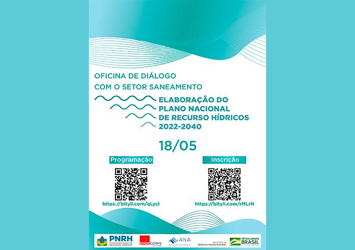 Conselho Nacional de Recursos Hídricos promove oficina de diálogo com setor de saneamento
