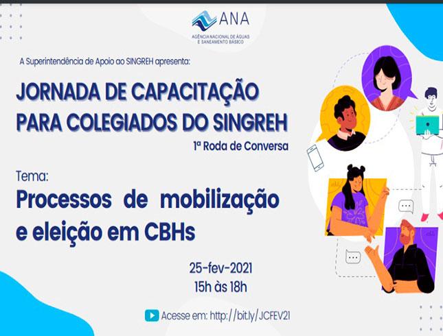 ANA promove primeiro evento da jornada de capacitação para membros de colegiados do SINGREH